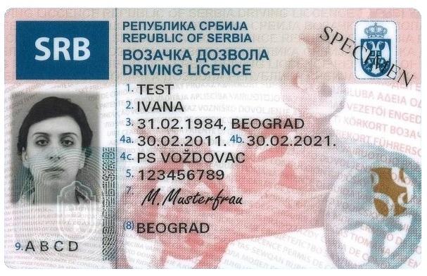 Das Muster eines serbischen Führerscheines