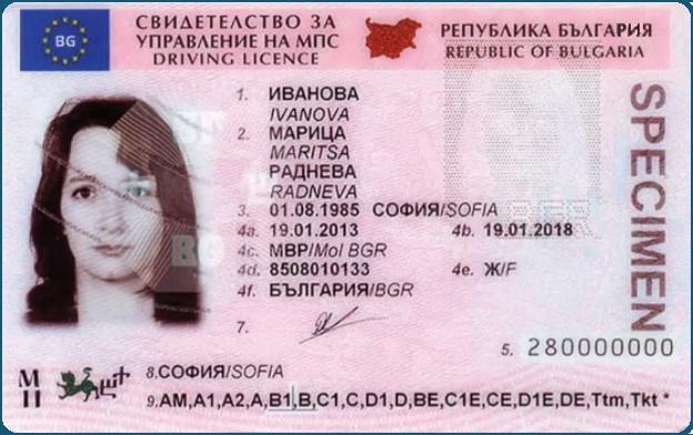 So sieht die bulgarische Fahrerlaubnis aus